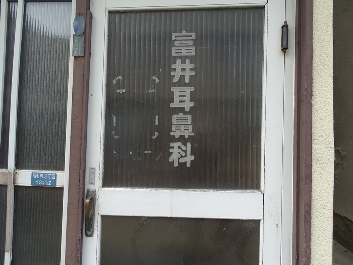 DSC01898.JPG